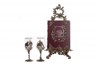 Просто о лучших винах в наборе с бокалами Цветок