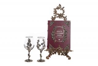 Просто о лучших винах в наборе с бокалами Виноград